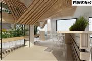 瑞丰里众创空间,FUNWORK服务式办公室租赁,共享办公社