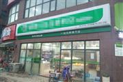 蔡甸成熟社区70㎡连锁便利店低价转