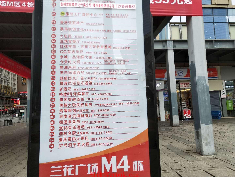 花果园兰花广场116平盈利桌游休闲吧转让