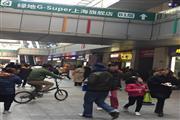七宝 宝龙城餐饮铺子 每天爆满 白领居民消费聚集地