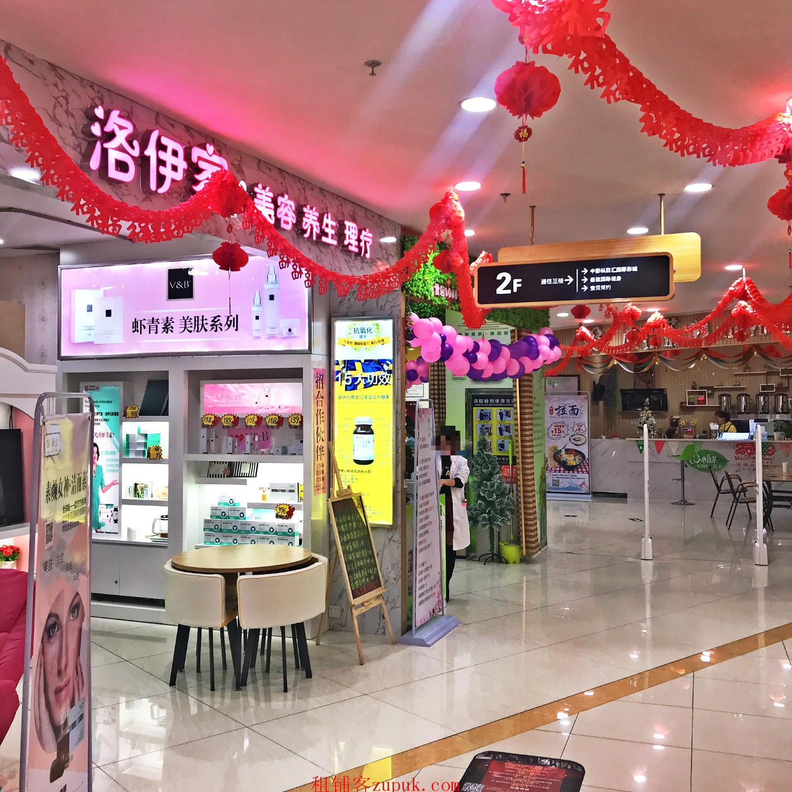 龙腾路永辉超市20平旺铺招合租