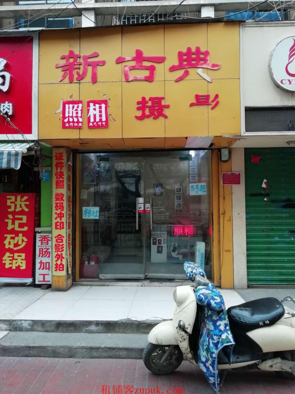 郑州第三十四中商铺转让