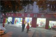 九龙坡杨家坪超市旁边的茶楼转让PDD