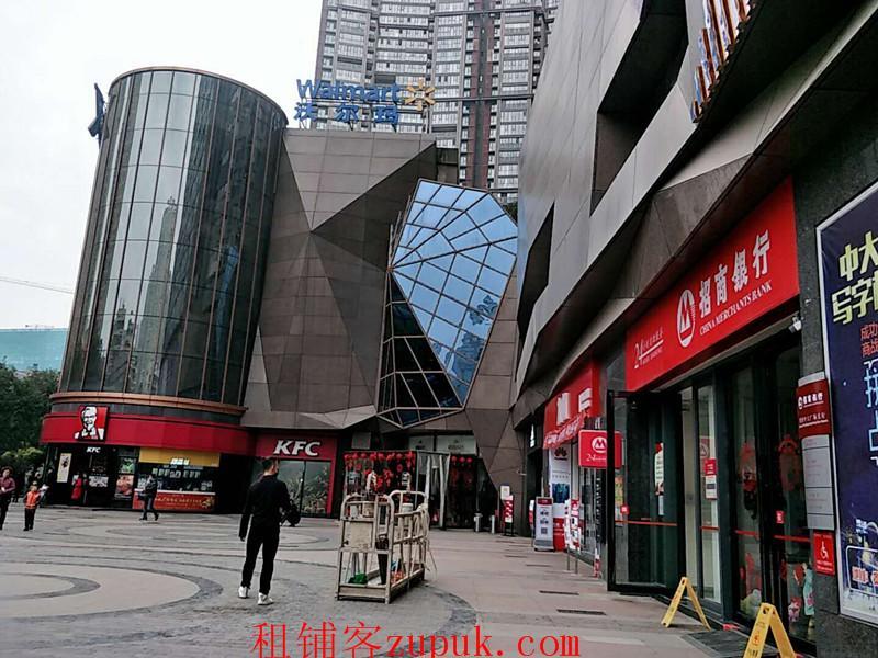 中大广场A1栋美甲店转让