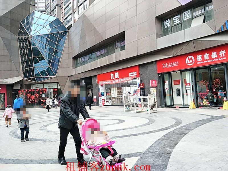 超低价急转中大广场A1栋美甲店