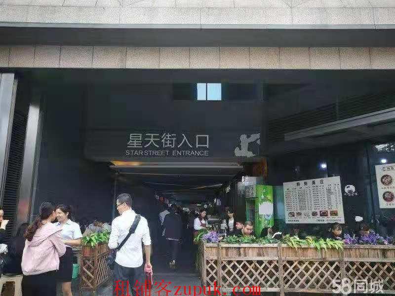 加州协信商业街写字楼砂锅特色菜