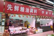 汉南蔡瑁农贸市场11㎡档口低价转让