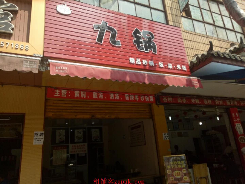 好地段小吃店转让房租低