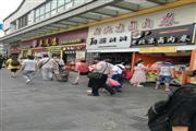 火车北站北大资源梦想城电影院旁商铺