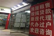 南坪福利社永辉超市对面临街门面展英房产转让