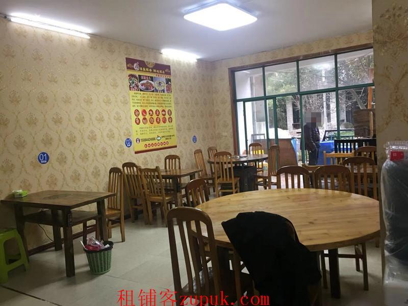 沙冲路绿苑小区90平盈利餐饮店转让