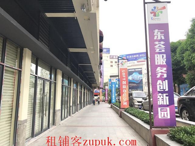 番禺广场地铁口 园区配套116方临街门面出租 欢迎咖啡店进驻