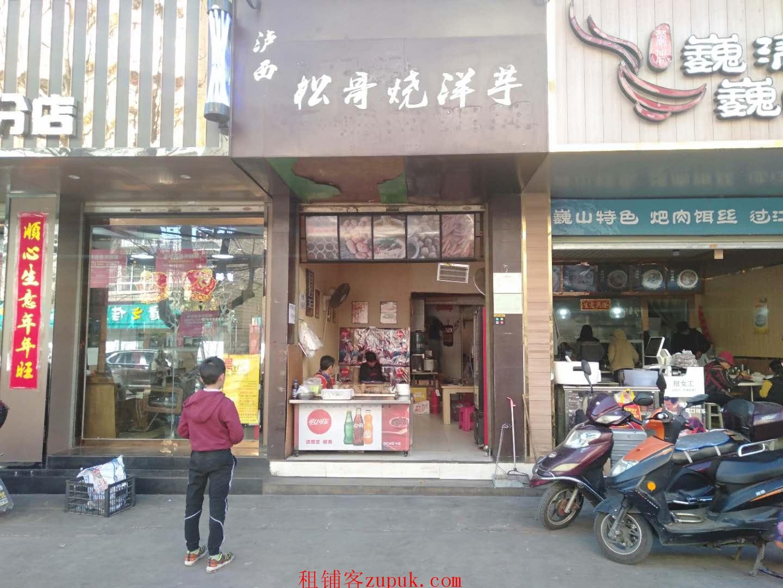 农贸市场小吃店转让