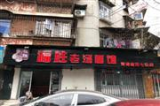 红旗渠常青路常青三路小吃快餐酒楼美食店优惠转让