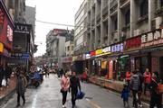 药王街商铺转让