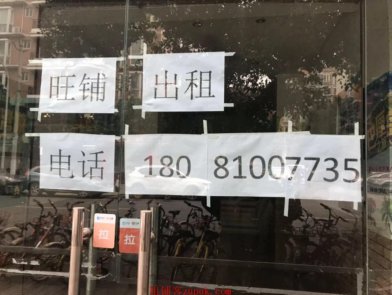 玉林临街餐饮旺铺出租(无转让费)