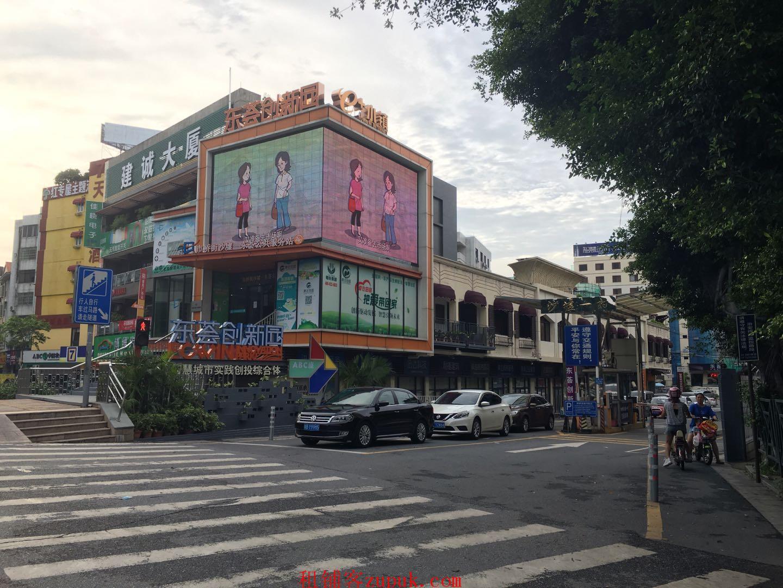 番禺广场地铁口 永旺旁1千方临街门面出租 诚邀教育行业进驻