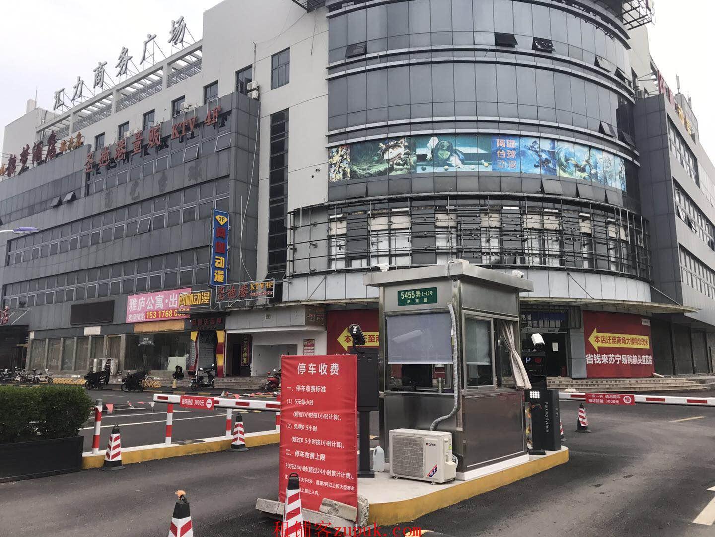 汇力商务广场18号线航头站
