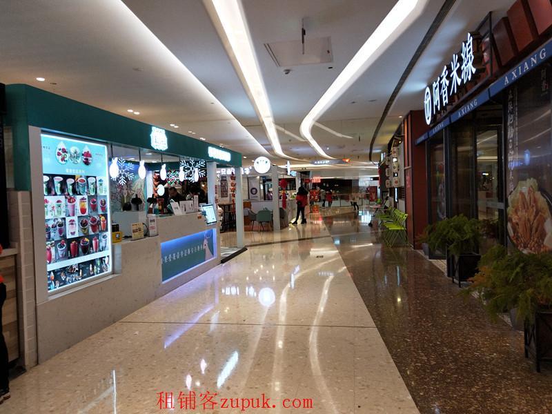 小河万科大都会购物中心盈利生意转让