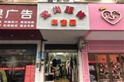 唐家墩香江花园30平临街店面空转