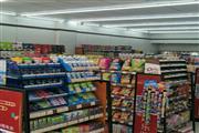 超市便利店