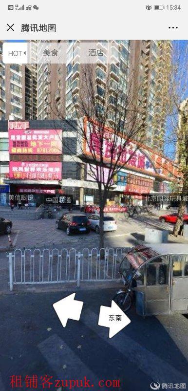 南三环手拉手玩具城2000平米商铺出租
