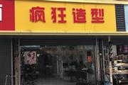 宁波姜山店面转让