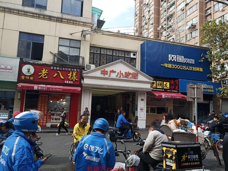 浦东大同路沿街重餐饮 医院对面 全天饭点客流不断