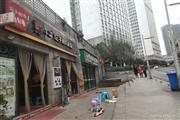 SDS)重庆汽车北站旁 临近轻轨站 盈利餐馆 急转
