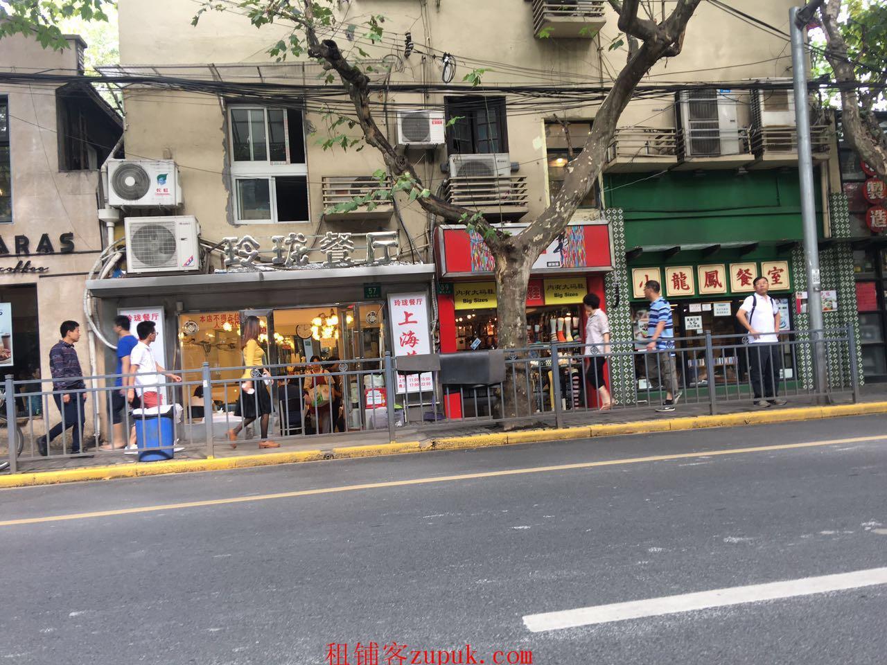 杨浦区沿街 大开间旺铺 特招超市 美发生鲜