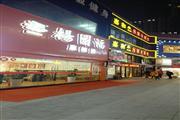 南京西路沿街旺铺,拉面,饭馆,小型食堂,执照齐全
