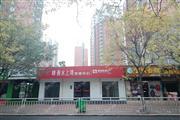 纬四路省直幼儿园对面二楼650至1100平商铺直租