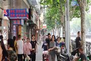 普陀曹杨 沿街轻餐饮和宠物店 足浴 干货 超市等