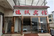 金阳客车站旁独栋450平宾馆诚心转让