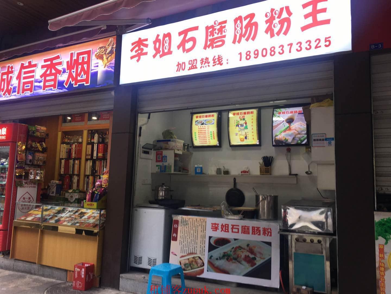 渝中区解放碑人流量大的餐饮小吃门面