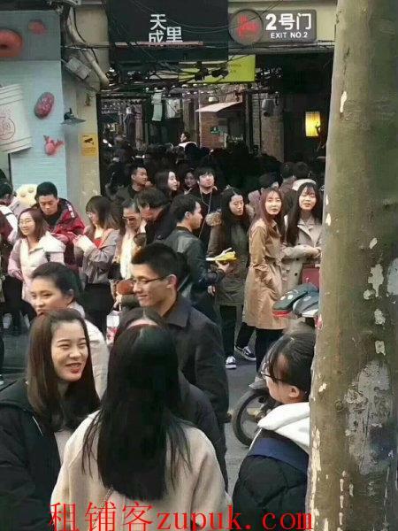 地铁口奶茶小吃店鲜花 商务楼 居民密集