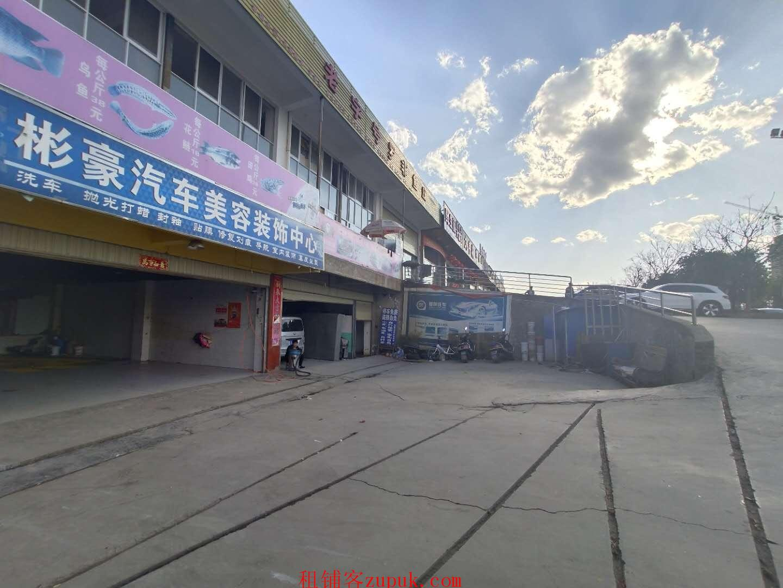 龙马村洗车店优转
