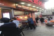 上海十大餐饮街云南南路奶茶旺铺,执照齐全送设备员工