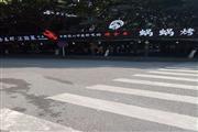 龙溪十字路口的餐饮门面转让PDD