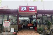 荔湾经营十四年餐饮店转让