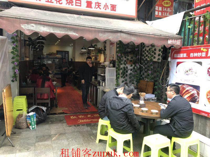 南岸海棠晓月车站盈利餐饮门面转让PDD