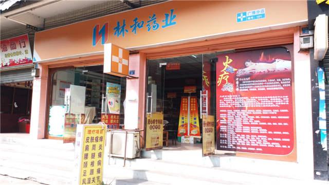 广州药店转让