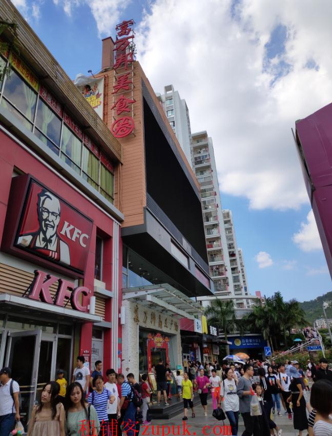 厦大商业美食广场旺铺出租,位置好人流大,需要速联系