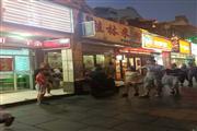 长宁路路沿街旺铺,客流量大,可炒菜,面馆,拉面,执照齐全