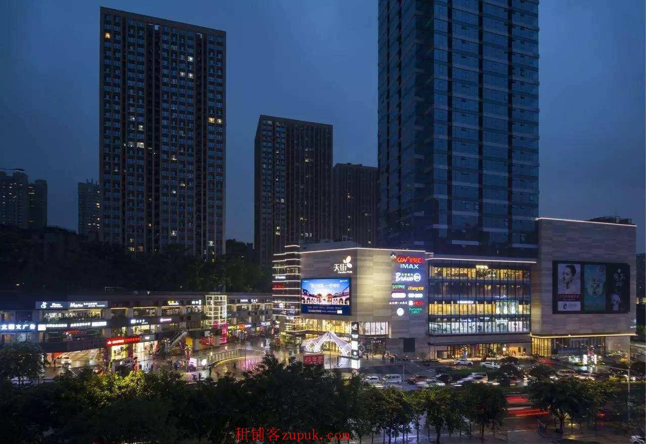 独家经营江北石马河龙湖源著商业街私人电影院