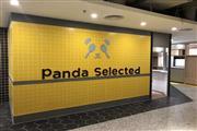 熊猫星厨共享厨房直接招商上海以有30多个场地