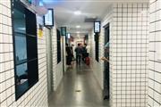 五角场国际米兰负1楼美食广场共享厨房招商