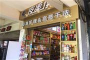 渝中临江门大型小区临街干洗店+百货店