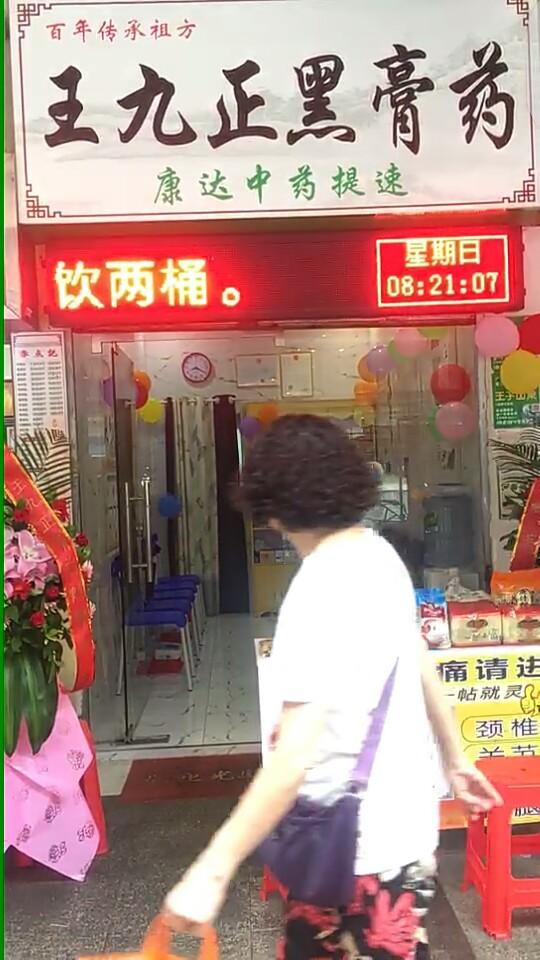 菜市场门口傍边旺铺