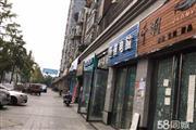 商城口,住宅小区,临街商铺
